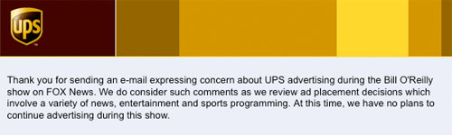 ups_email